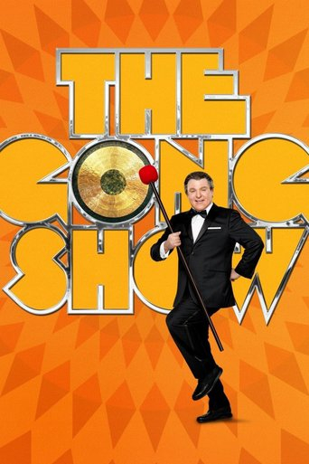 Poster of The Gong Show